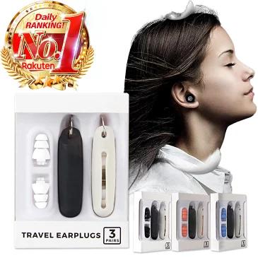 耳栓 睡眠 遮音 高性能